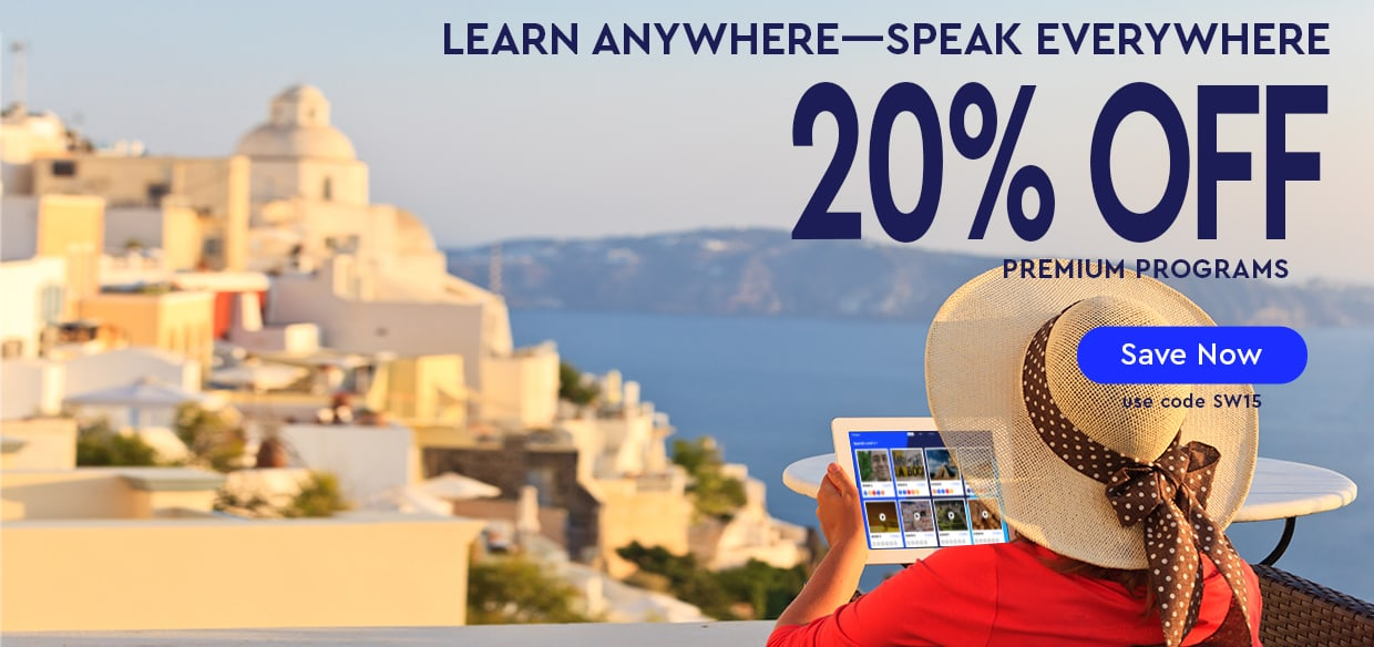 Learn Languages Online - Language Learner Success | Pimsleur®